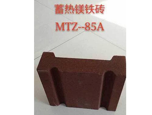 蓄热镁铁砖